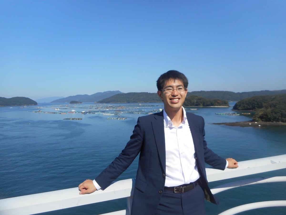 f:id:yakushimamiraimeeting:20200109055209j:plain