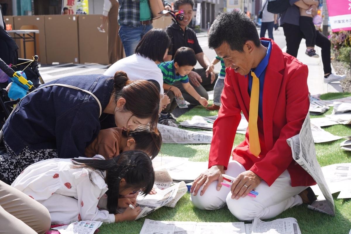 f:id:yakushimamiraimeeting:20200124222439j:plain