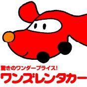 f:id:yakushimamiraimeeting:20200124223233j:plain