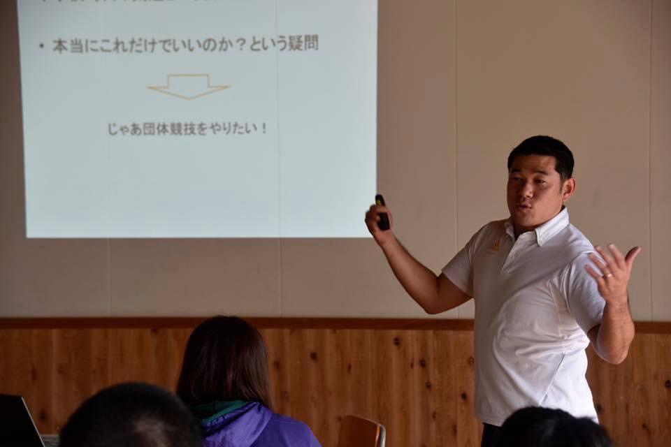 f:id:yakushimamiraimeeting:20200127000535j:plain