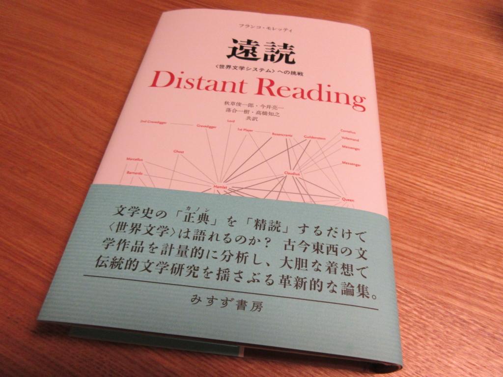 f:id:yakusunohawatashi:20160607214919j:plain
