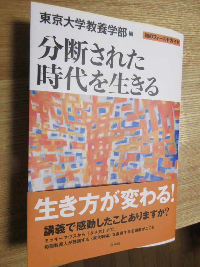 f:id:yakusunohawatashi:20170722104139j:plain