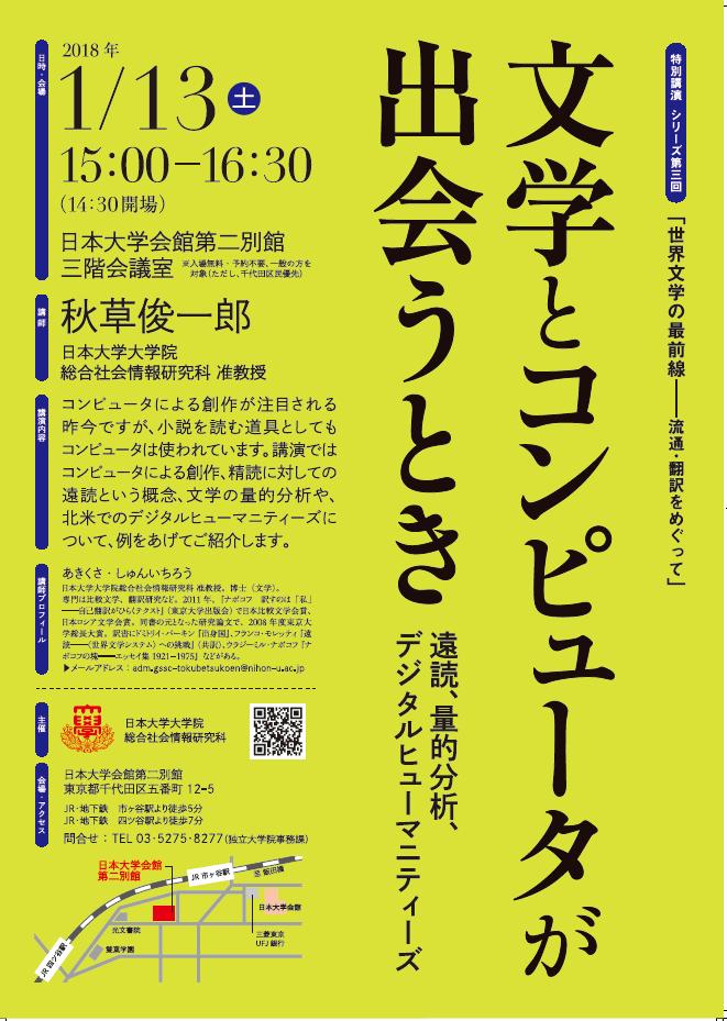 f:id:yakusunohawatashi:20171130155501p:plain