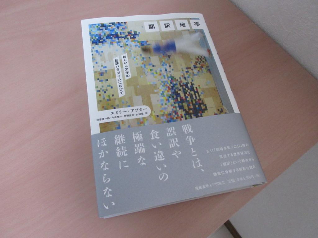 f:id:yakusunohawatashi:20180405204730j:plain