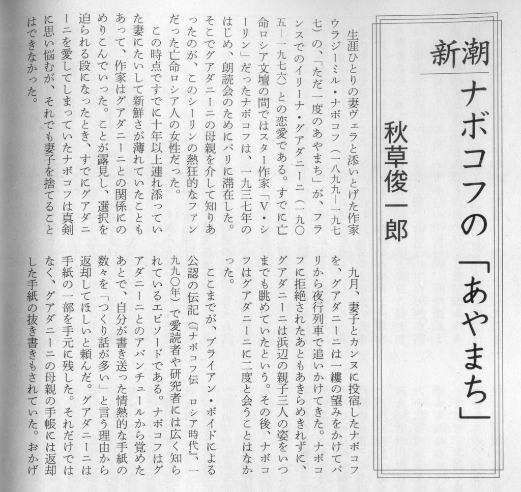 f:id:yakusunohawatashi:20180607113849j:plain