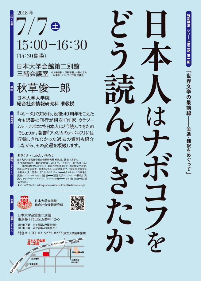 f:id:yakusunohawatashi:20180615010903p:plain