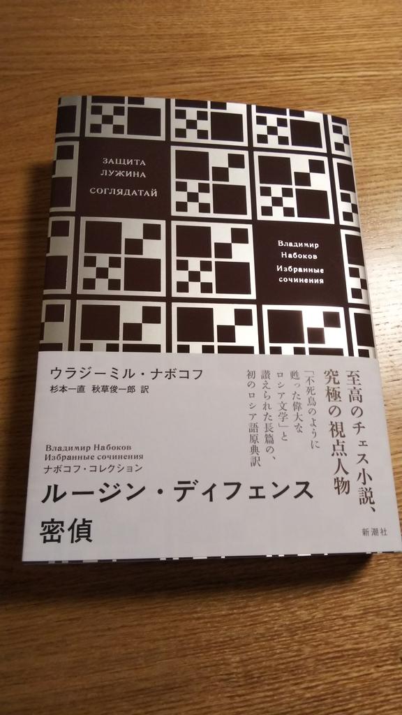 f:id:yakusunohawatashi:20181219203839j:plain