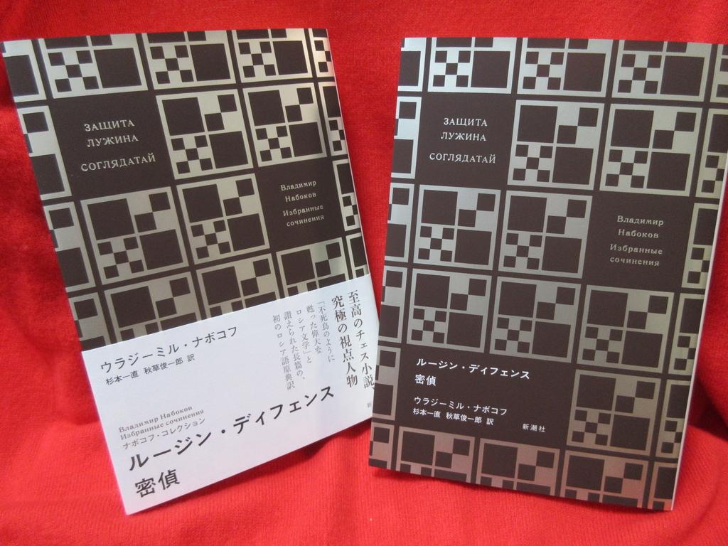f:id:yakusunohawatashi:20181222214656j:plain