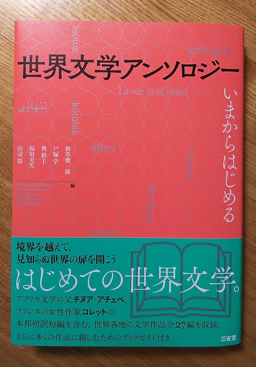 f:id:yakusunohawatashi:20190712114329j:plain