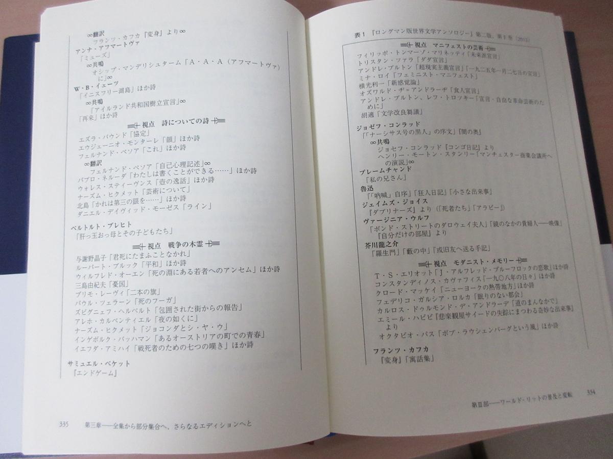 f:id:yakusunohawatashi:20200709110147j:plain