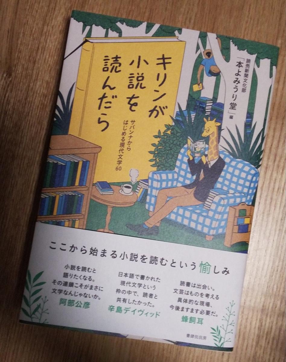 f:id:yakusunohawatashi:20210503172612j:plain