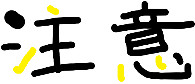 f:id:yakuuu:20210208181255p:plain