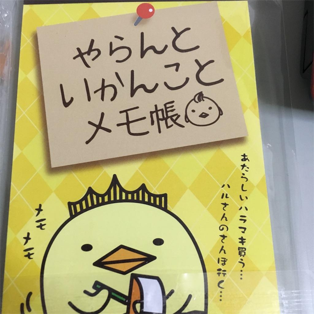 f:id:yakuwari:20170210080355j:image
