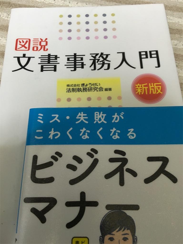 f:id:yakuwari:20170510193316j:image