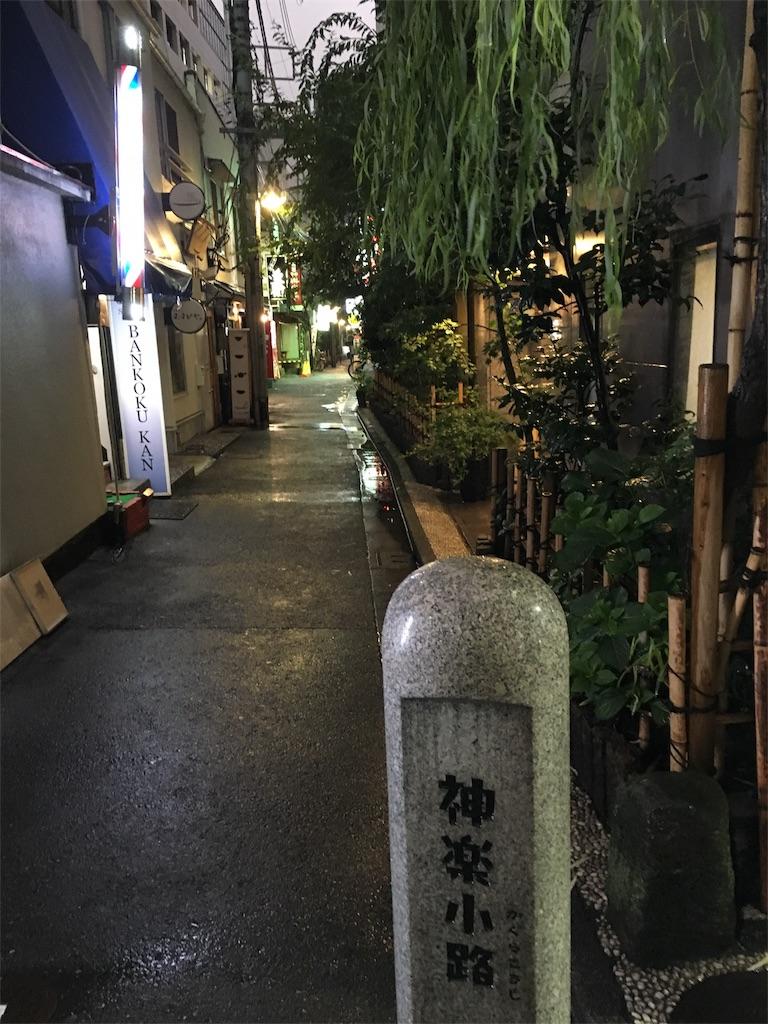 f:id:yakuwari:20180810202327j:image