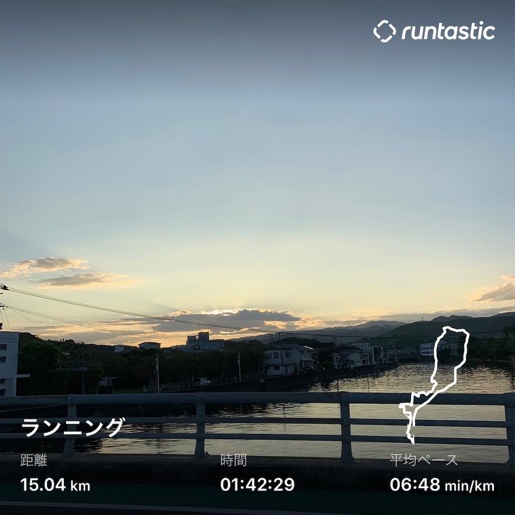 f:id:yakuzaishi--f-f:20190917222152j:image