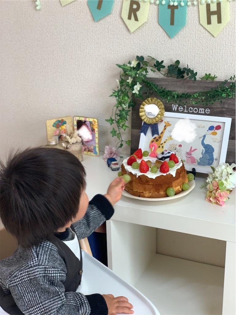 f:id:yakuzaishi--f-f:20200415224110j:image