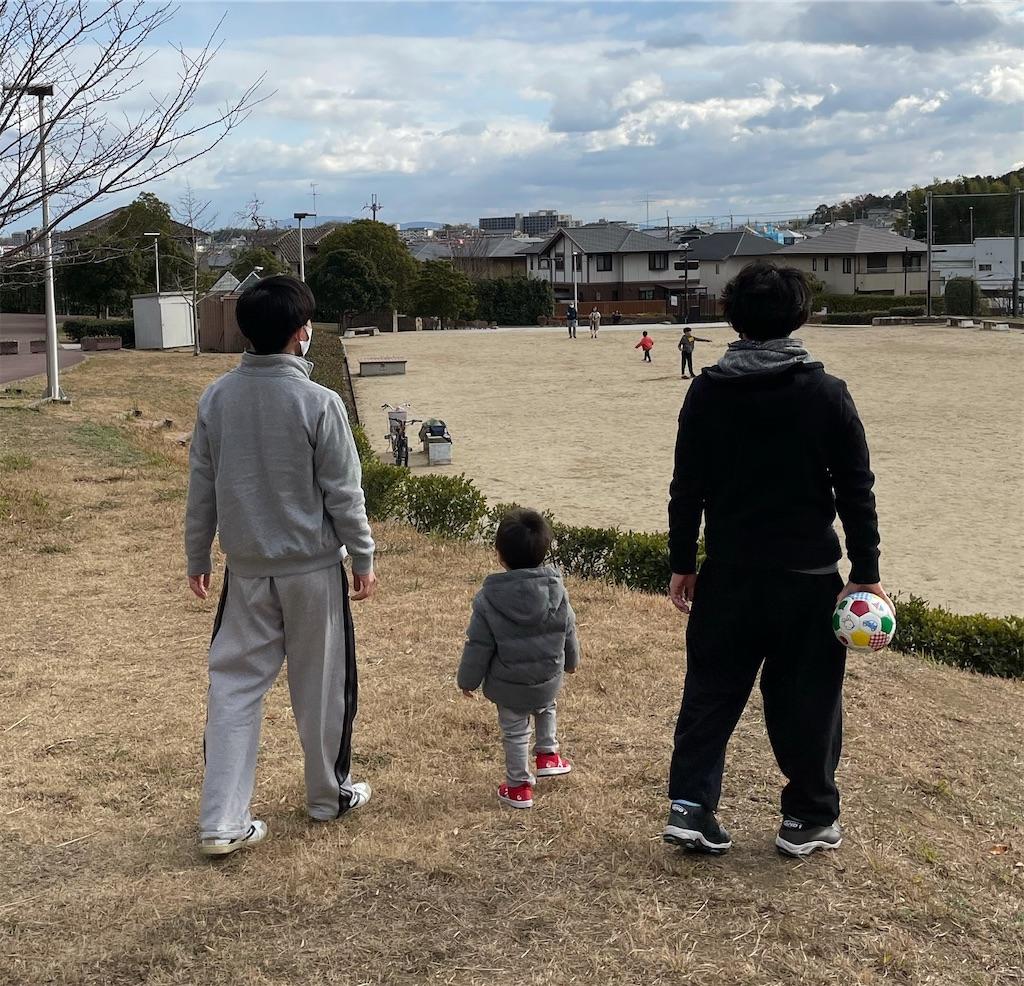 f:id:yakuzaishi--f-f:20210101232924j:image