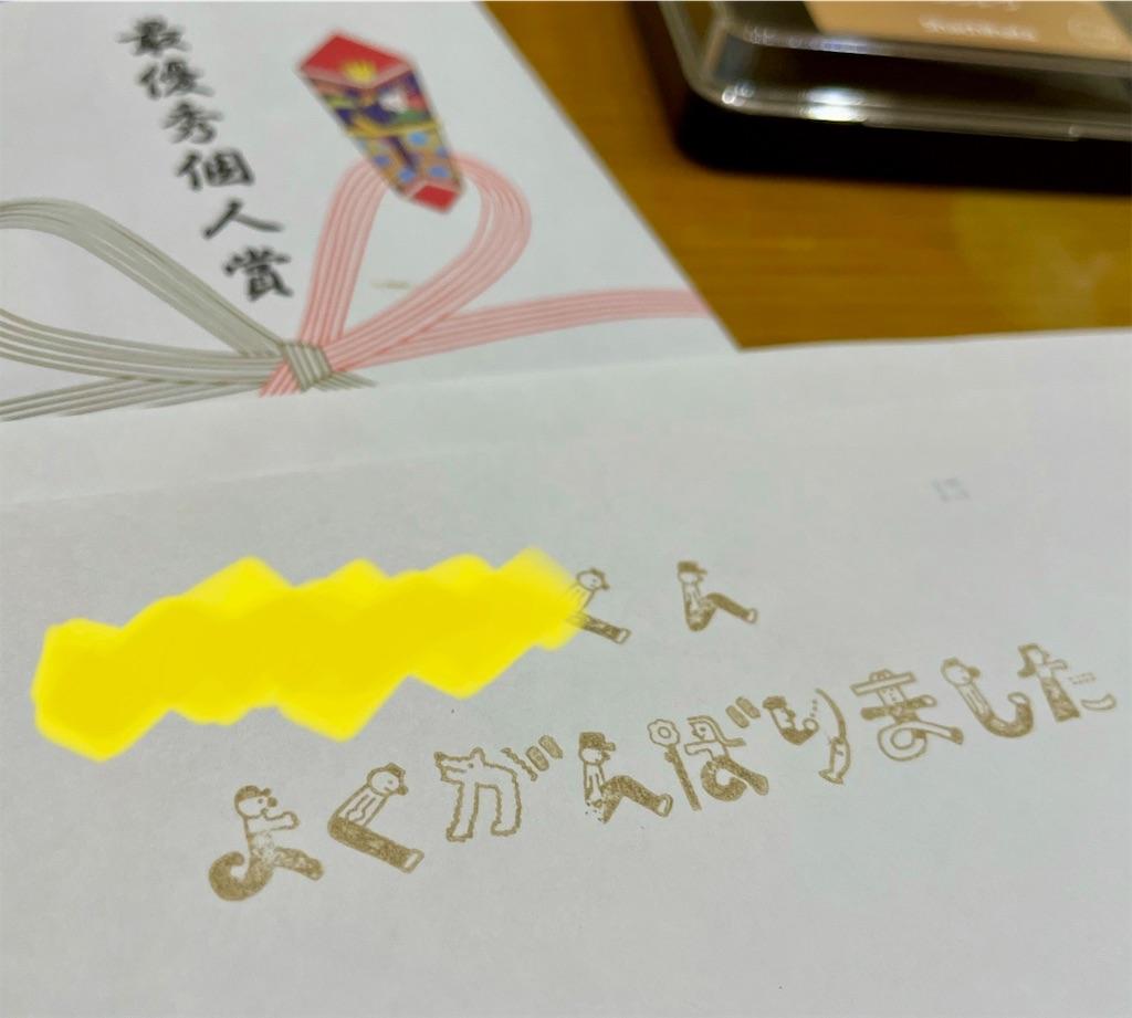 f:id:yakuzaishi--f-f:20210109210350j:image