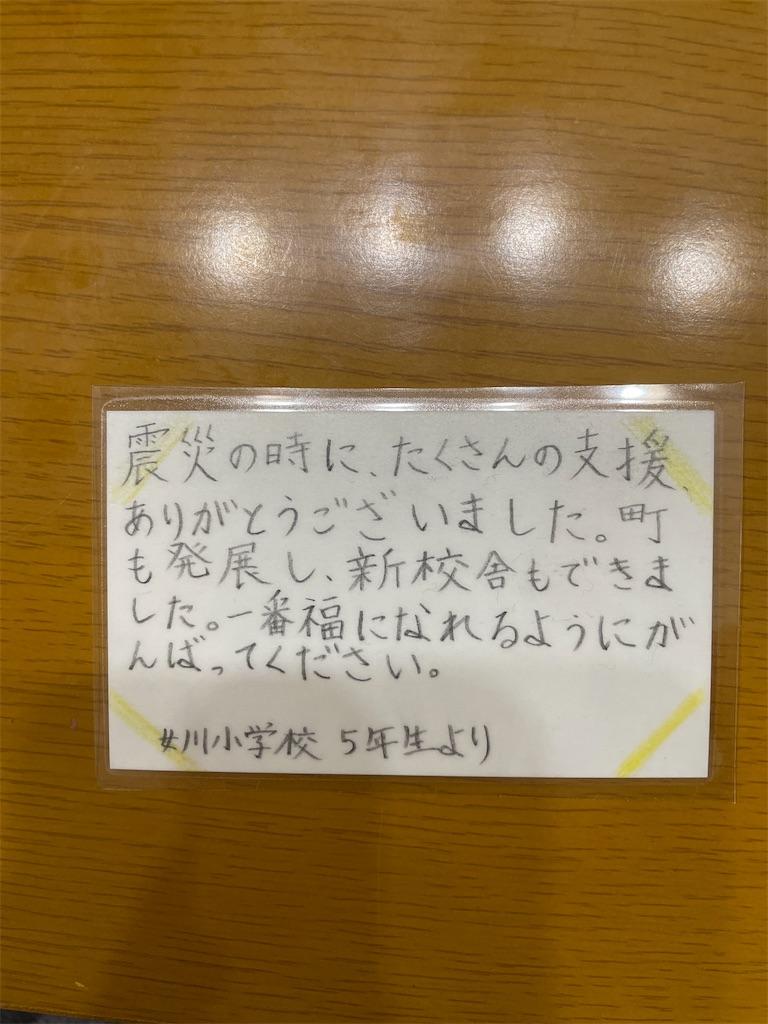 f:id:yakuzaishi--f-f:20210110192143j:image