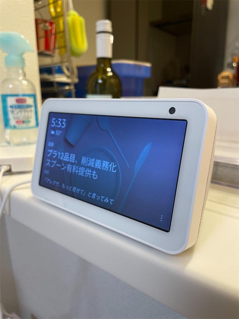 f:id:yakuzaishi--f-f:20210828173356j:image