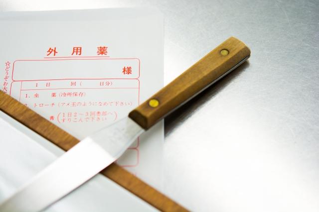 f:id:yakuzaishi_yasuko:20181123234354j:plain