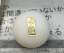 f:id:yakuzaishi_yasuko:20181206083153j:plain