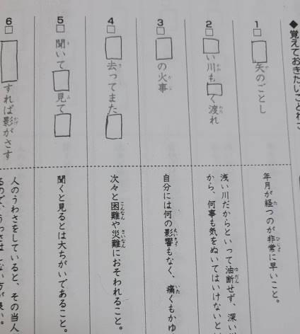 f:id:yakuzaishi_yasuko:20211007094512j:plain