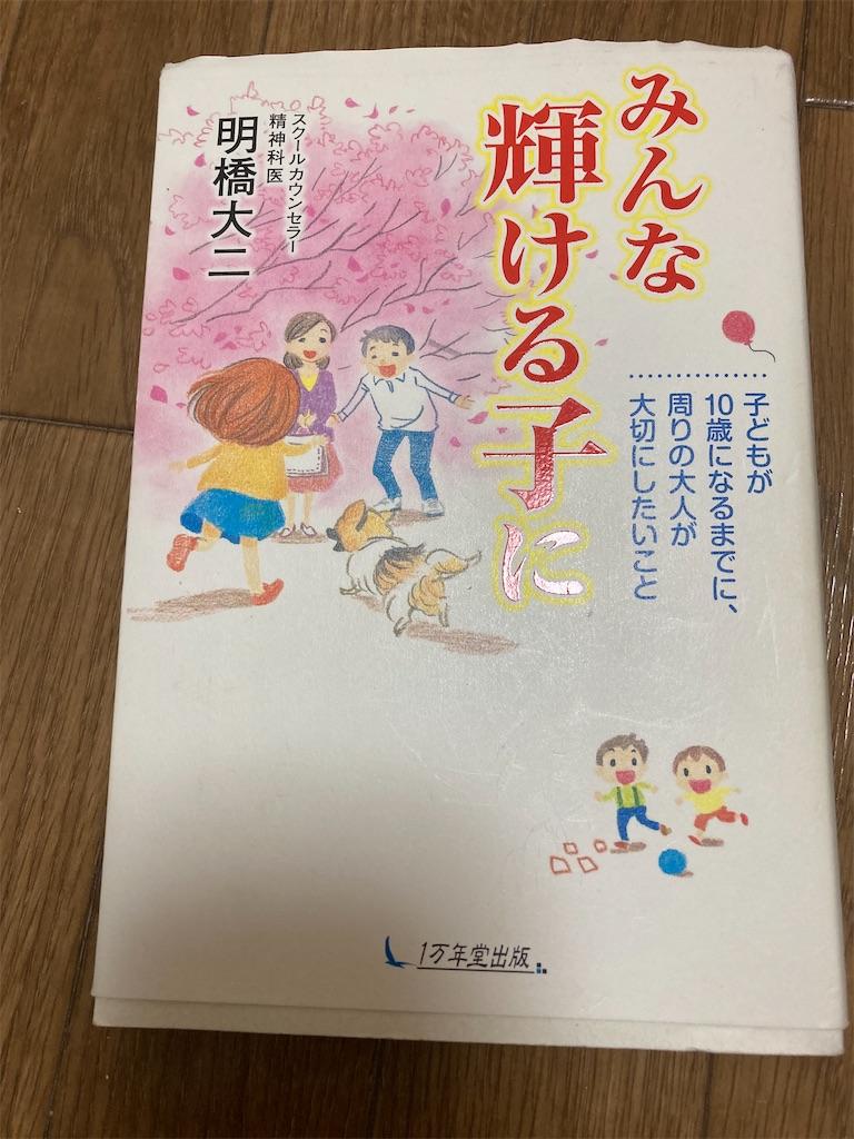 f:id:yakuzaishis:20210622132025j:image