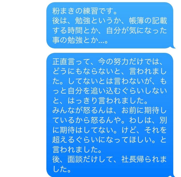 f:id:yakuzaishis:20211019195714j:image