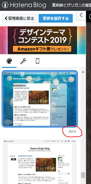 f:id:yakuzari:20190206230520p:plain