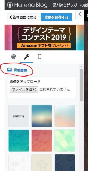 f:id:yakuzari:20190206230532p:plain