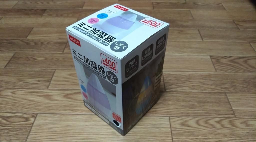 f:id:yakuzari:20190212115345j:plain