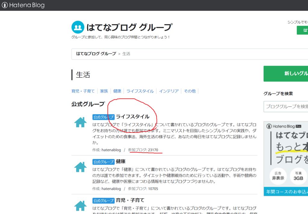 f:id:yakuzari:20190213174111p:plain