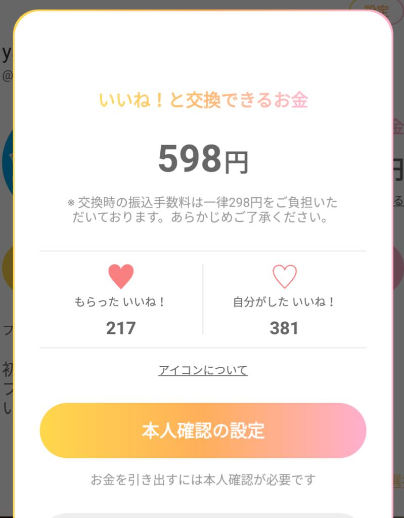 f:id:yakuzari:20190310220703p:plain