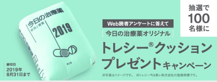 f:id:yakuzari:20190317000327p:plain