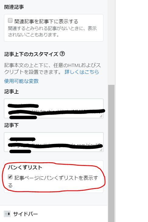 f:id:yakuzari:20190404210359p:plain