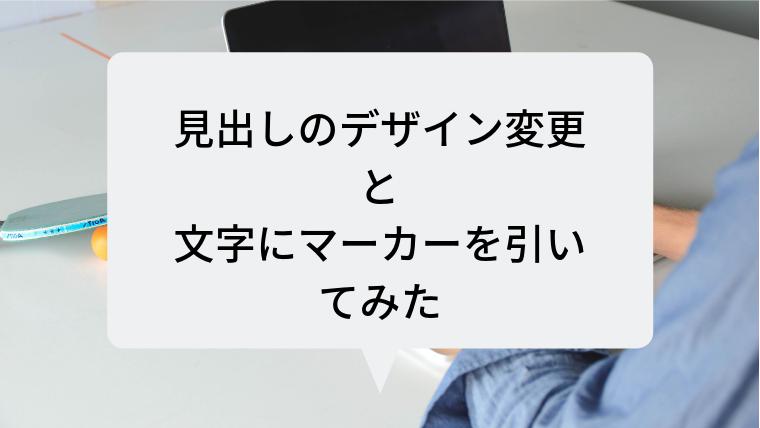 f:id:yakuzari:20190407221237p:plain