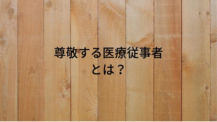 f:id:yakuzari:20190407221610p:plain