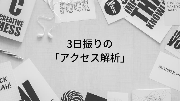 f:id:yakuzari:20190407222426p:plain