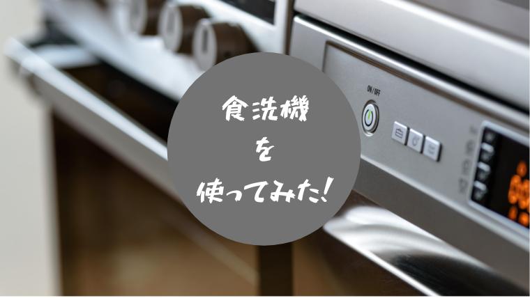 f:id:yakuzari:20190407224145p:plain