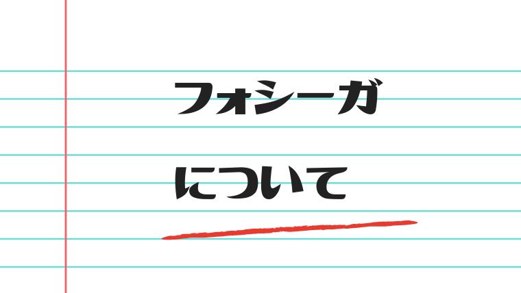 f:id:yakuzari:20190407224648p:plain