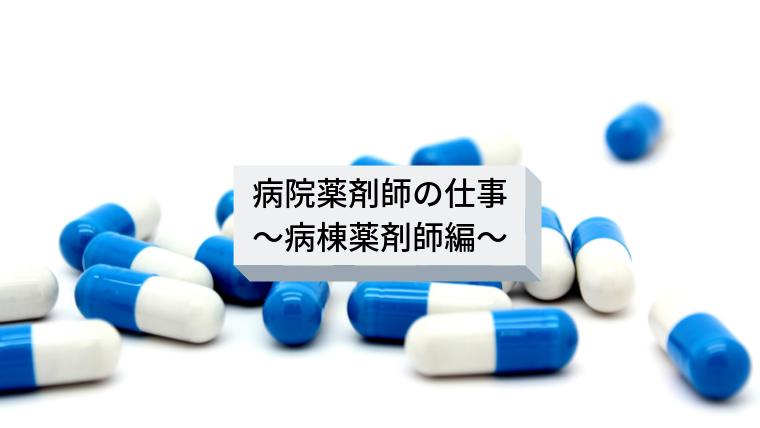 f:id:yakuzari:20190407230548p:plain