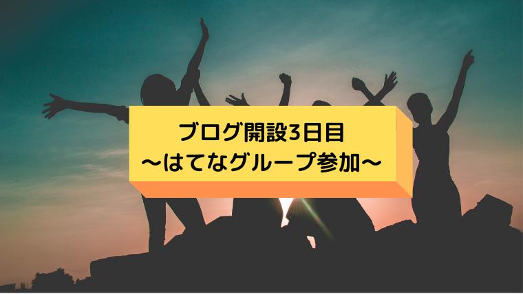 f:id:yakuzari:20190407232141p:plain