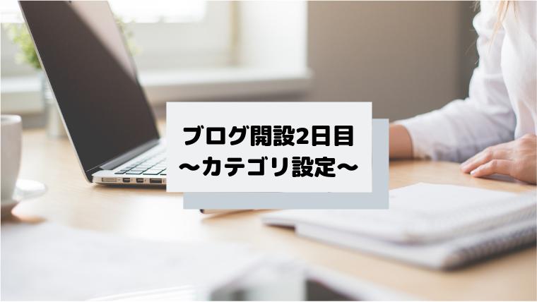 f:id:yakuzari:20190407232506p:plain