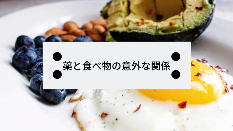 f:id:yakuzari:20190407232831p:plain