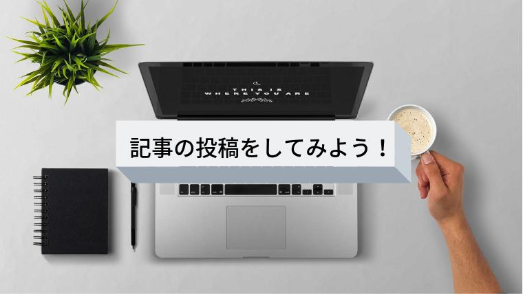 f:id:yakuzari:20190407233256p:plain