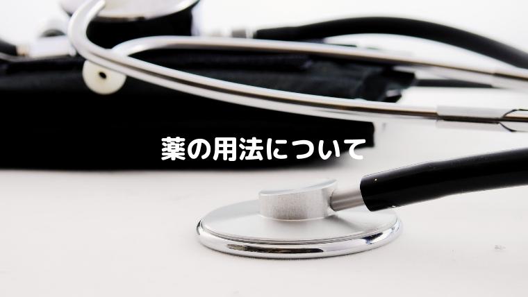 f:id:yakuzari:20190407233609p:plain