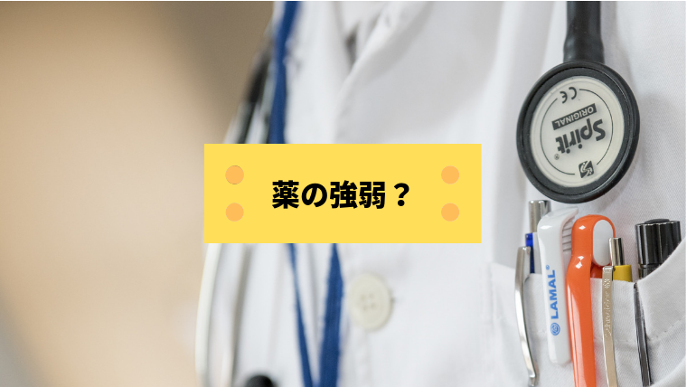 f:id:yakuzari:20190407234759p:plain