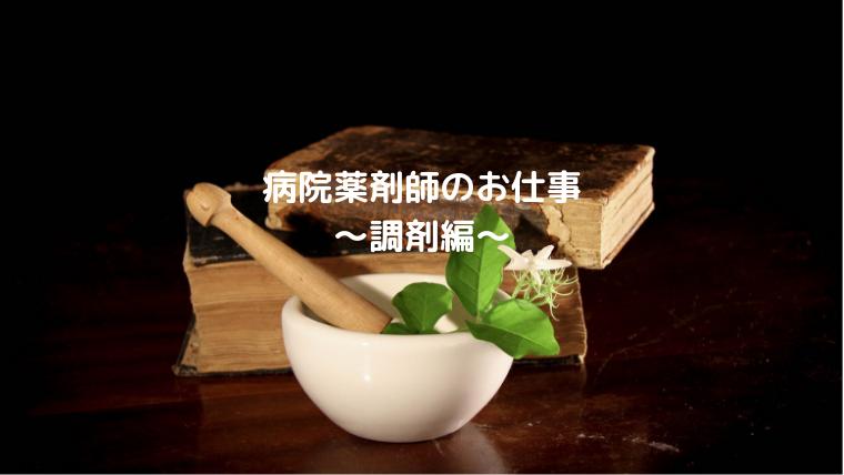 f:id:yakuzari:20190407235144p:plain